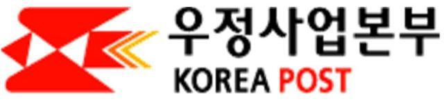 """아프리카 돼지열병 확산, """"우편물 배달 지연"""" 우려"""