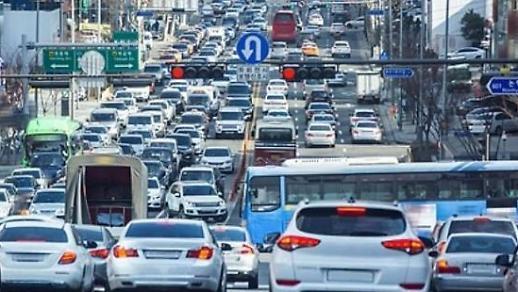 Seoul kiểm soát các tài xế taxi có hành vi không đúng đối với khách du lịch nước ngoài