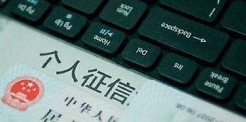 Tăng trưởng nợ ngân hàng bên ngoài tại Trung Quốc chậm lại