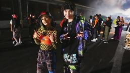 ".BTS member J-Hope collaborates with American singer Becky G to release ""Chicken Noodle Soup""."
