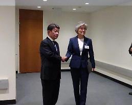 .韩日外长在纽约举行会谈.