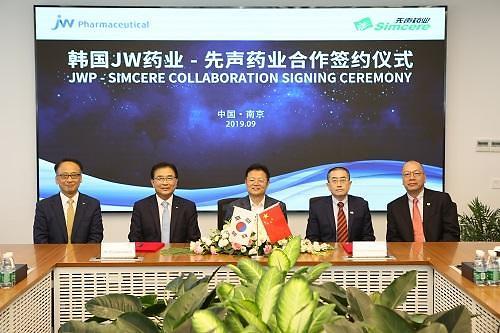 JW중외제약, 중국 심시어에 통풍치료제 'URC102' 기술수출