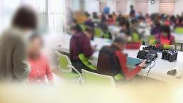 .韩逾三成65岁以上老年人仍在工作.