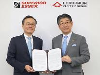 LSグループ、日本の古河電機と合弁会社の発足…グローバル捲線市場の攻略