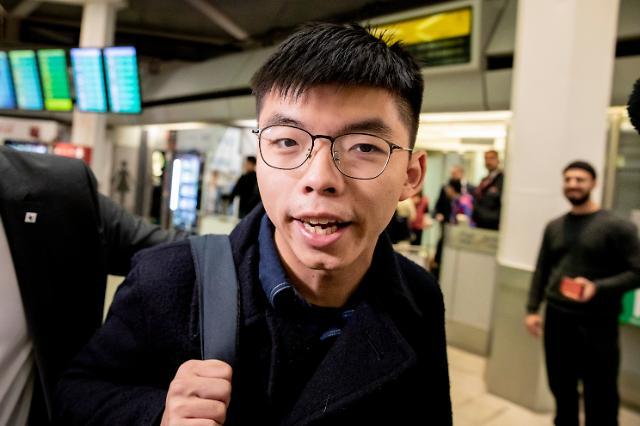 조슈아 웡, 11월 홍콩 지역 의원 선거 출마 예고