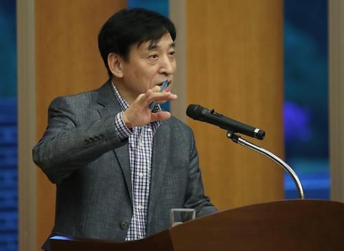 韩银行长:今年实现2.2%经济增长率并不容易