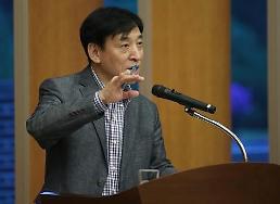 .韩银行长:今年实现2.2%经济增长率并不容易.