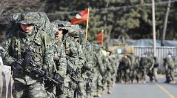 .韩人口减少或导致服兵役人数大减 军方计划放宽入伍标准.