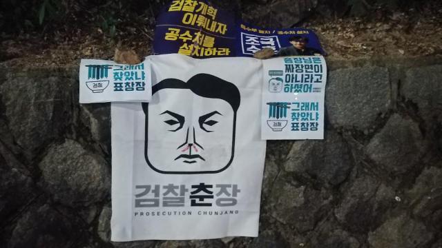 잇따르는 '경고'...대통령에 이어 '촛불'까지, 윤석열 '묘수' 있을까?