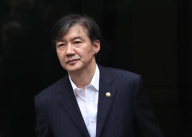 제2기 법무·검찰 개혁위원회가 30일 발족... 검찰개혁 가속