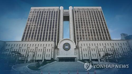 환경부 블랙리스트 의혹 김은경·신미숙 30일 첫 재판