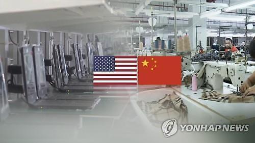 """中美贸易摩擦是否会演变成""""金融战"""""""