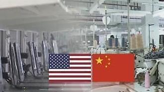 Chiến tranh thương mại Mỹ-Trung sẽ trở thành một cuộc chiến tài chính trên thế giới?