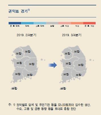 """한은 """"3분기 지역별 경기 보합…향후 제주권만 소폭 개선 전망"""""""