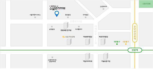 소셜벤처 원스톱 창업지원 소셜벤처허브 10월 1일 개관