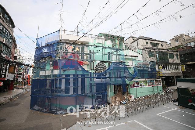 [아주 쉬운 뉴스 Q&A] 북한 콘셉트 술집, 표현의 자유인가 국가보안법 위반인가?