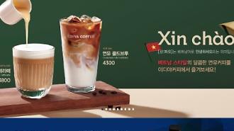 EDIYA COFFEE cho ra mắt 'Cà phê sữa đá' mang hương vị quê hương Việt Nam.
