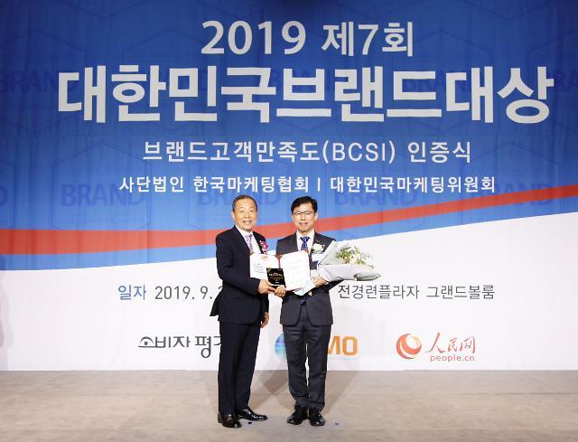 큐원 '상쾌환', 2년 연속 소비자 선정 숙취해소 1위