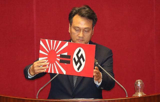 国会决议:敦促东京奥运禁用旭日旗