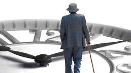 .调查:逾六成韩国人赞成延迟退休年龄.