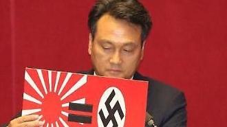 Quốc hội Hàn Quốc đưa ra đề án Yêu cầu cấm sử dụng Húc Nhật Kì tại Thế vận hội Tokyo.
