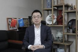 """.""""第三方市场务实合作将成为韩中经贸发展新的增长点""""——专访贸促会驻韩国首席代表杨晓军."""
