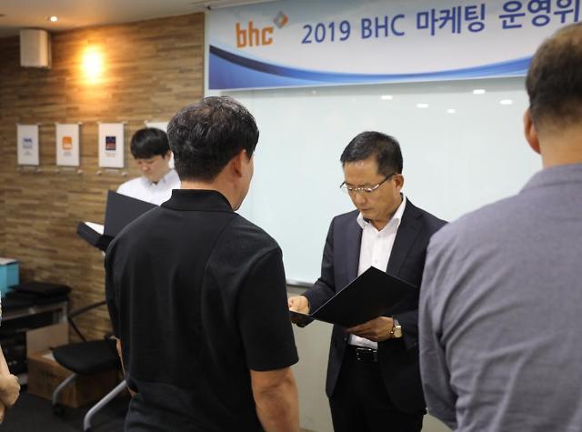 """임금옥 bhc치킨 대표 """"프랜차이즈 모범 생태계 구축할 것"""""""