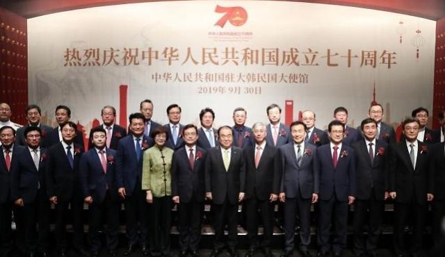 中国驻韩国大使馆举行国庆70周年招待会