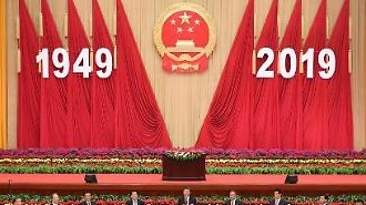 """""""중화민족 단결"""" 강조한 中 시진핑…홍콩·대만에도 메시지"""