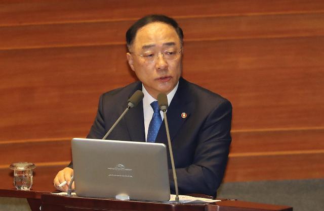 韩财长:日本限贸未损害部件材料装备产能
