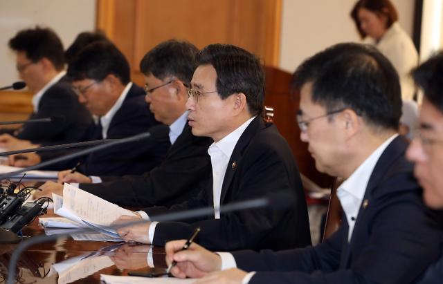 김용범 차관, 9월 소비자물가 마이너스, 기저효과 탓