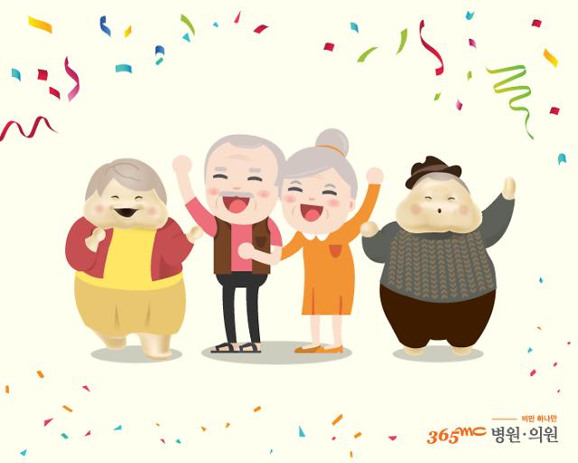 """""""즐기며 산다""""…행복한 노인을 위한 비만 예방법"""
