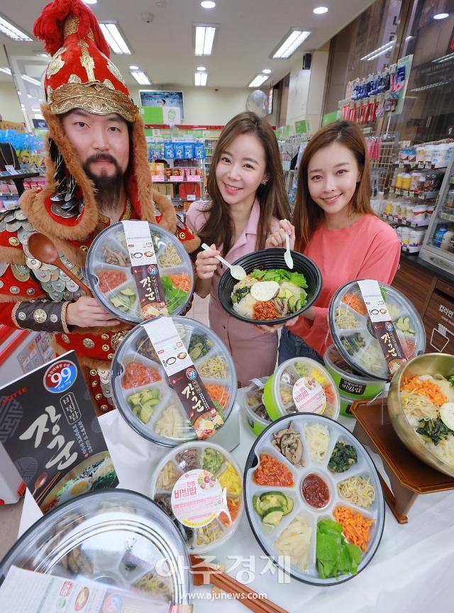 [포토] 세븐일레븐, 역대급 사이즈 장군비빔밥 도시락 출시
