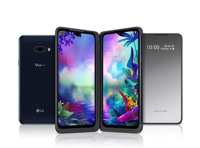 LG V50S ThinQ于4日起接受预订