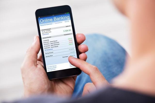 인터넷·모바일뱅킹 보편화…조회서비스 비중 88.4%
