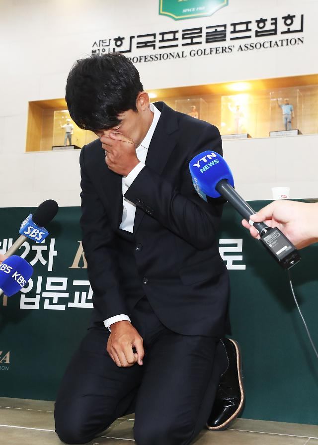 '손가락 욕설' 김비오, 자격정지 3년‧벌금 1000만원 중징계 철퇴