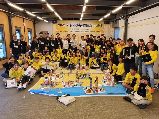 인천건축사회,제4회 어린이 건축창의교실 개최