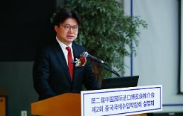 """.""""继续发挥中韩友好、经贸往来的桥梁作用""""——专访中国银行首尔分行行长黄德."""