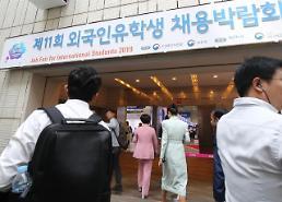 """.第11届""""在韩外国留学生招聘博览会""""在首尔举行."""