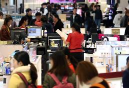 .韩关税厅严打免税产品回流问题 一年间查处千余外国人.