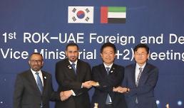 .韩国阿联酋将举行外交国防副部级磋商第二次会议.