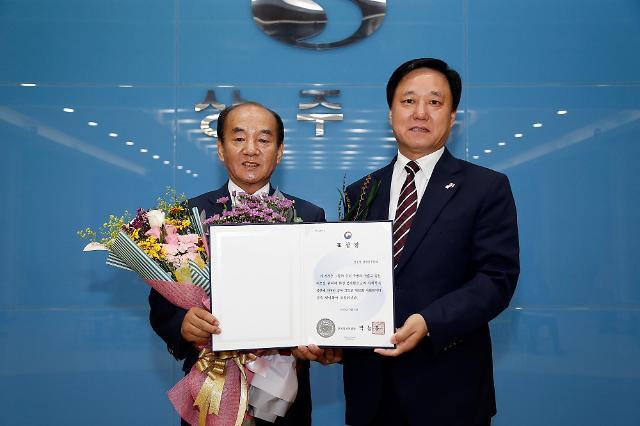 상주시 장애인 후원회 '보건복지부 장관 표창' 수상