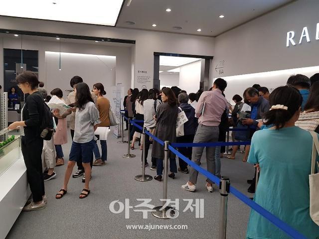 강남 로또아파트 분양가 유사해도 시세차익은 천지차?