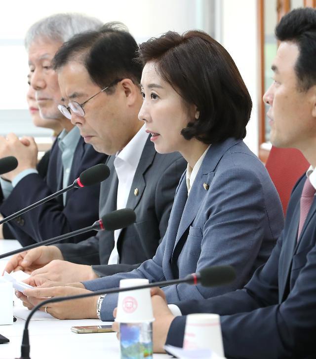 """한국당, '채용비리 국조' 재추진...""""민주당 비협조로 일관"""""""