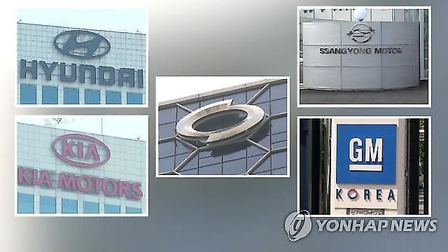 9월 車 판매, 현대·기아·쌍용·르노삼성 '선방' 한국GM만 '나홀로 후진'