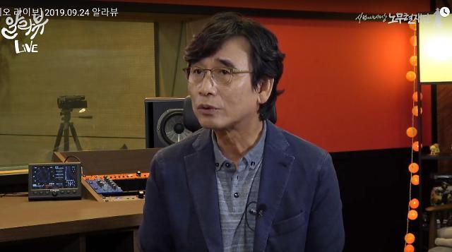 """유시민 """"윤석열의 검찰, 전두환 신군부와 비슷한 정서"""""""