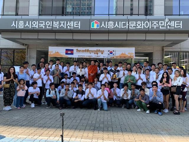 시흥시, 외국인과 상생하는 지역사회 조성을 위한 2019 캄보디아 추석행사 '프쭘번' 개최