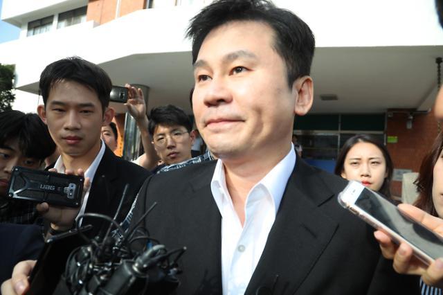 해외 원정 도박 혐의 양현석 2차 경찰소환... 14시간 조사