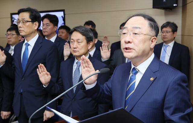 [2019 국감] 홍남기, 한국 기업·경제 불확실성 가중...선제 대응할 것