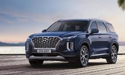 .现代汽车第三季度在美销量同比增长6.7%.